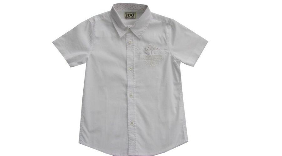 a78cda5efa ing, fehér ing, ing fiúknak, fiú ing, gyerekruha webáruház